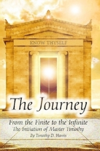 The Journey, by Master Timothy Harris