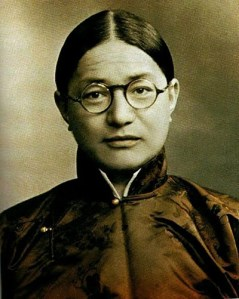 H.H.Dudjom Rinpoche