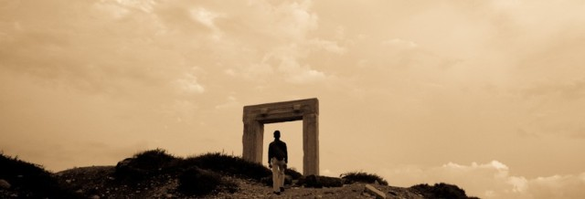 wisdom gate